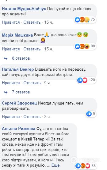 """""""Это абсолютно не важно!"""" Винник оскандалился заявлением на вопрос, """"чем Крым"""""""
