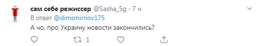 Мережу розсмішила інтимна деталь про Путіна