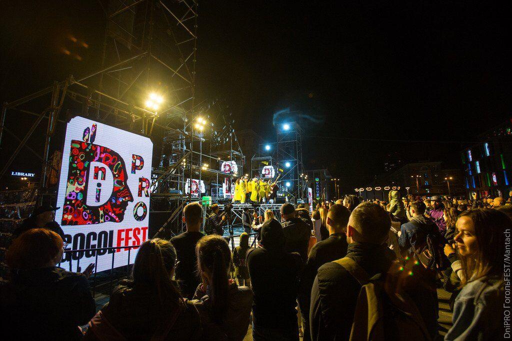 Фестиваль современного искусства DniPROGogolFest открылся в Днепре
