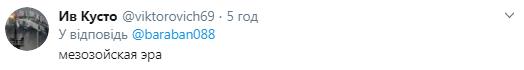 Появились печальные фото с оккупированного Донецка