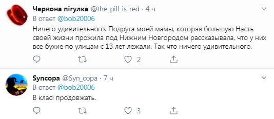 """В России школьников поздравили """"рюмкой водки"""""""