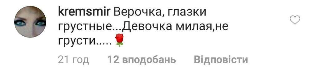 З'явилося фото дочки Началової на 1 вересня