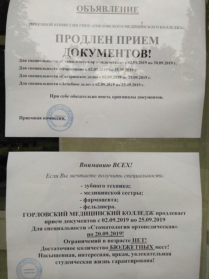 """Facebook """"Анатолій Штірліц – блог"""""""