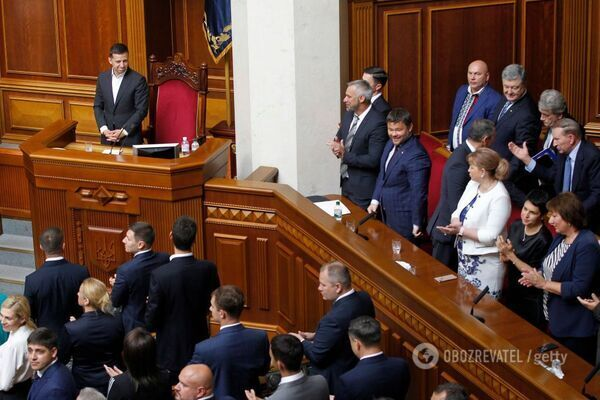 Первое заседание парламента 9-го созыва