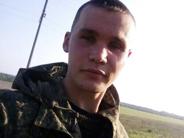 """Терорист """"Шах"""" зі Свердловської області"""