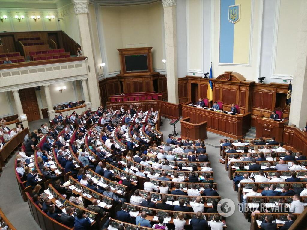 Рада голосует за снятие неприкосновенности