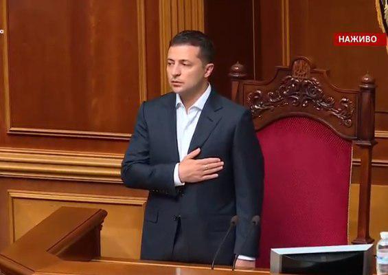 Владимир Зеленский на заседании Рады
