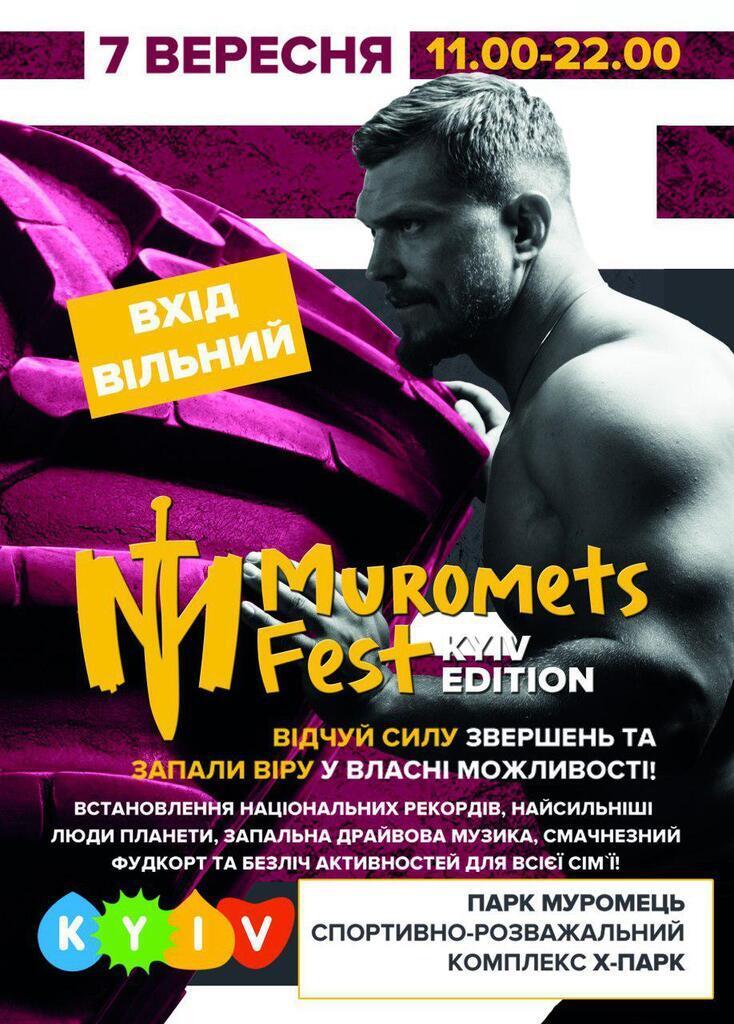 Muromets Fest снова зажжет Киев