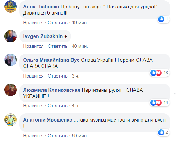 """""""Гори, гори ясно"""": в """"ДНР"""" спалили будинок ватажка терористів. Відео"""