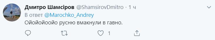 """Український військовий поставив на місце пропагандиста """"ЛНР"""""""