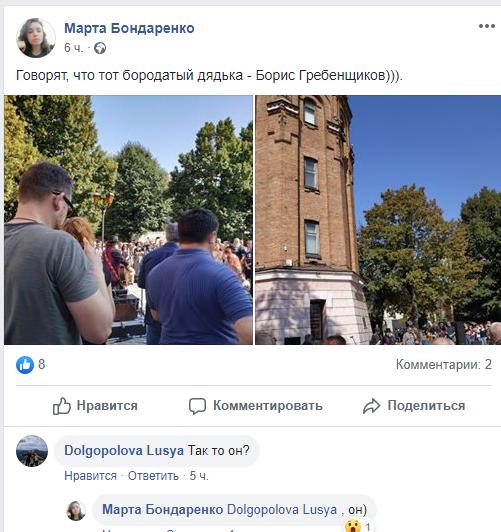 Легенда року з Росії засвітилася у Вінниці