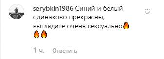 50-річна російська зірка показала пишні груди
