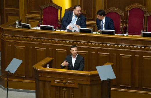 Владимир Зеленский в Раде