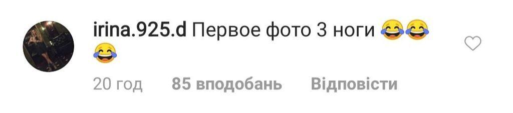 """Звезда шоу """"Дом-2"""" опозорилась с нелепым фотошопом"""