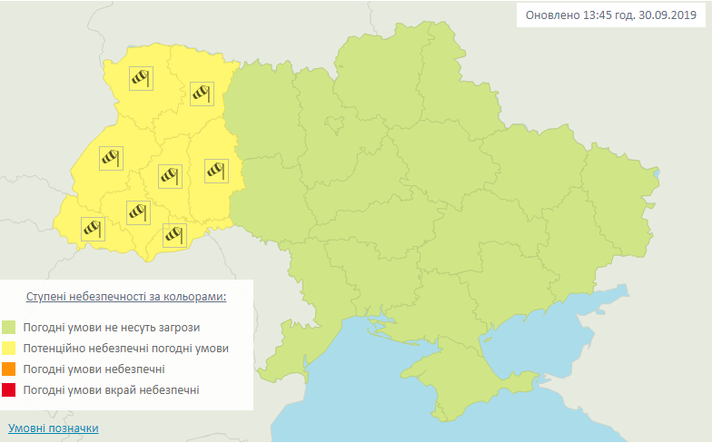 Карта с предупреждением