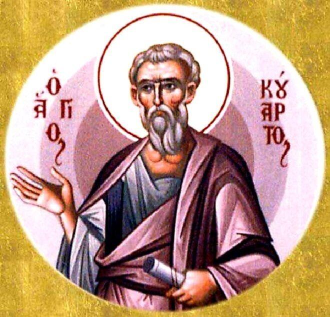 Апостол от 70-ти Кондрат