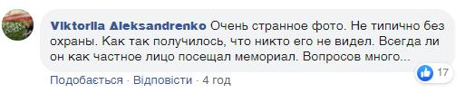 """""""Не пытайтесь выкрутиться!"""" На фото Зеленского в Бабьем Яру заметили странность"""