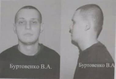Віталій Буртовенко