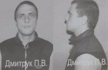 Павло Дмитрук