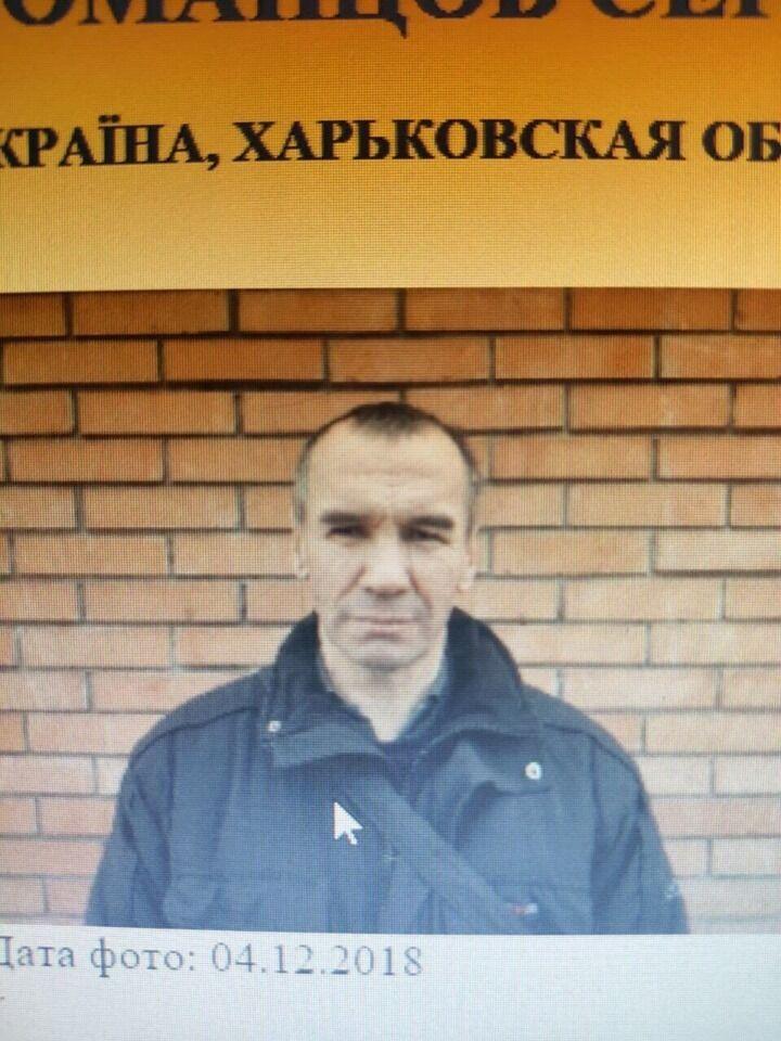 Підозрюваний Сергій Романцов