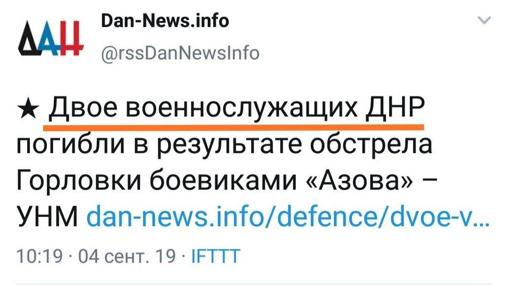 Офіцер ЗСУ розповів про безглузду загибель терористів на Донбасі