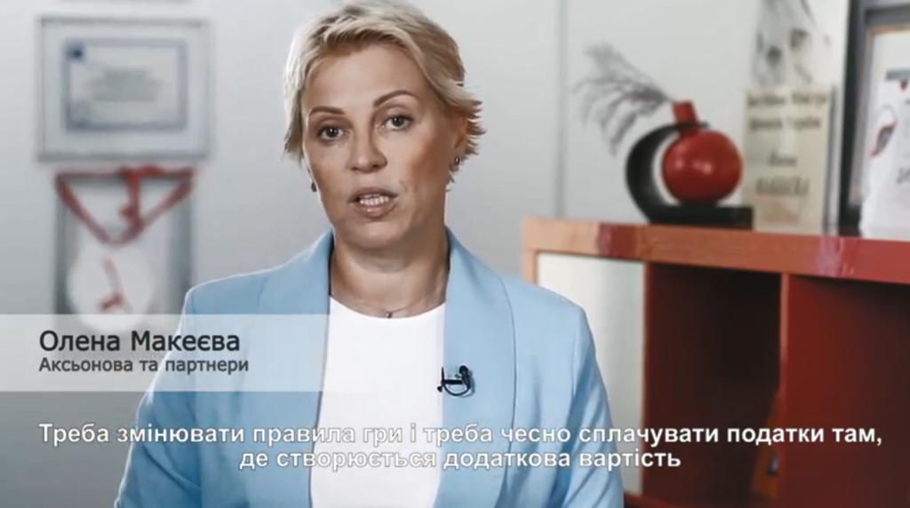 В Украине состоится крупнейший налоговый форум