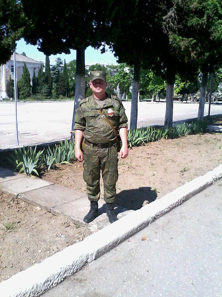 Федюк Сергій