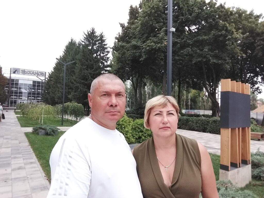 Шломін Олександр