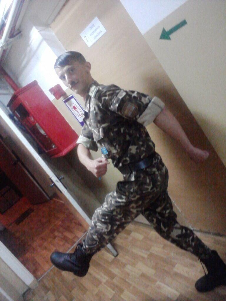 Яріновський Володимир
