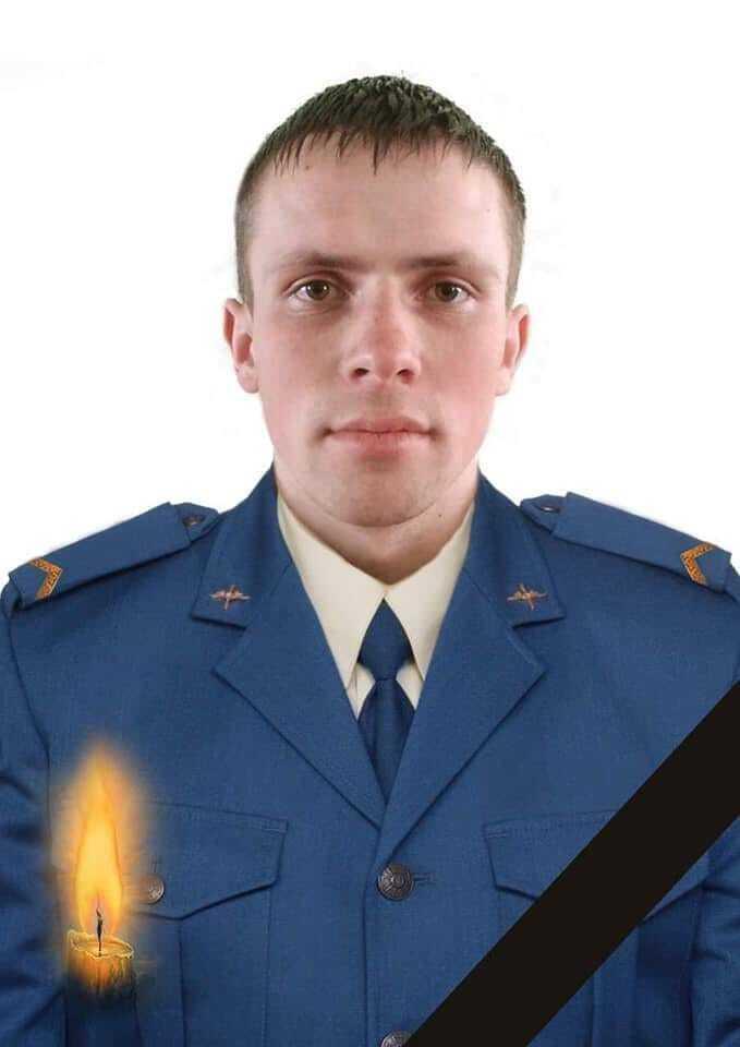 Андрій Проценко