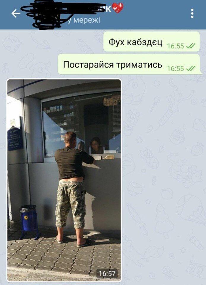 Говорив, що месія: водій BlaBlaCar зґвалтував пасажирку на Черкащині