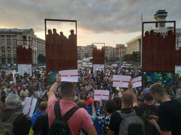 На Майдане провели пикет против освобождения Цемаха