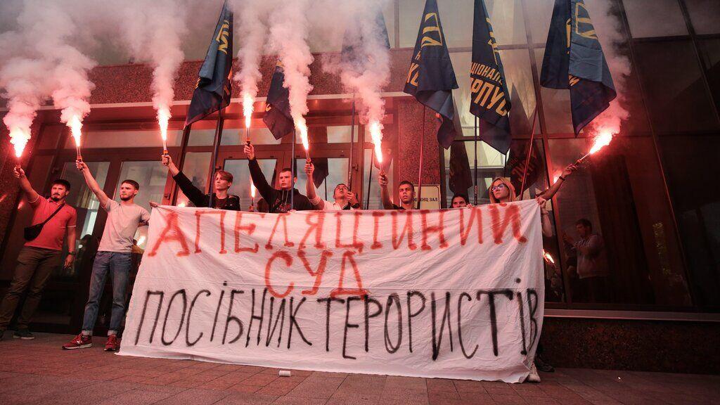 """""""Нацкорпус"""" устроил пикет против освобождения Цемаха"""