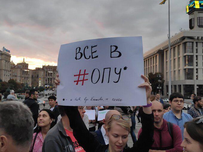 "На Майдане провели акцию ""Красная линия"""