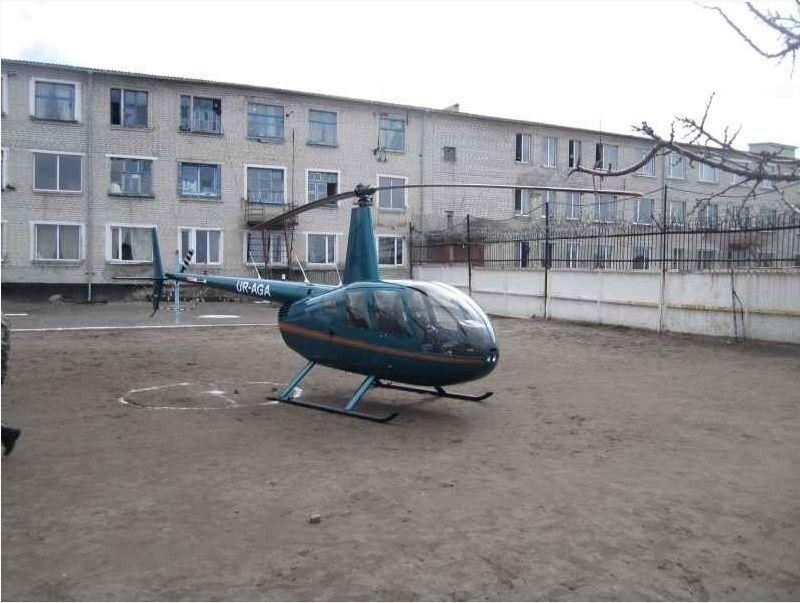 Вертоліт, на якому намагалися втекти