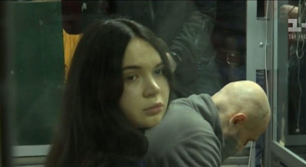 Олена Зайцева відбуватиме покарання в особливих умовах