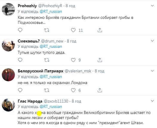 """""""Тупий дід!"""" Путін розлютив мережу жартом про катастрофу в РФ"""