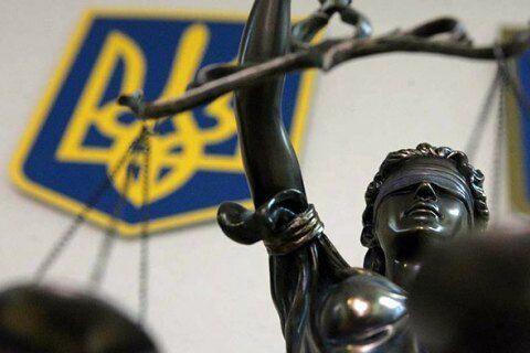 В Україні з'явився Антикорупційний суд: кому варто боятися