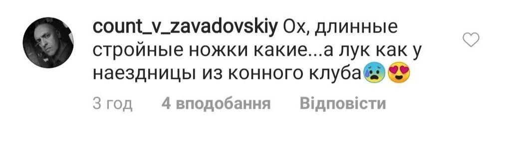 Семенович вразила мережу величезними грудьми