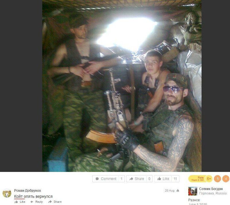 Загиблий терорист