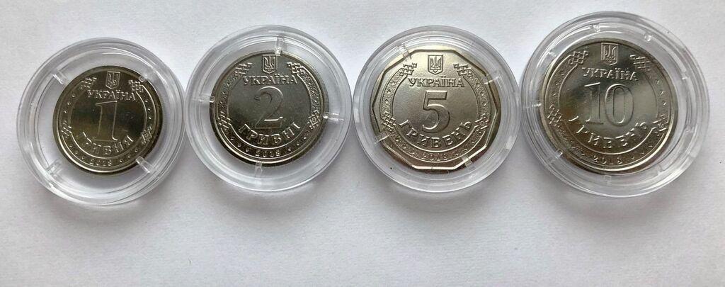 Монеты 5 и 10 гривен: в НБУ рассказали когда поступят в оборот новые деньги