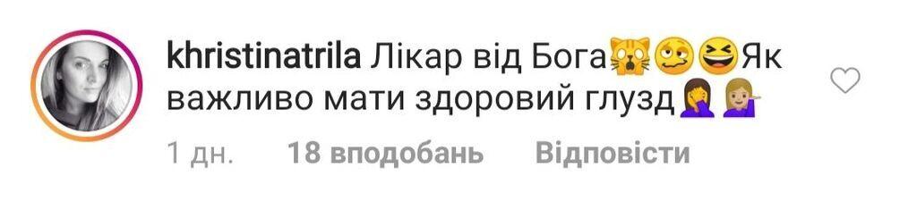 Українська співачка налякала мережу розповіддю про лікаря