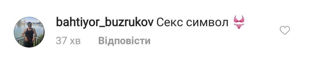 Семенович восхитила сеть огромной грудью