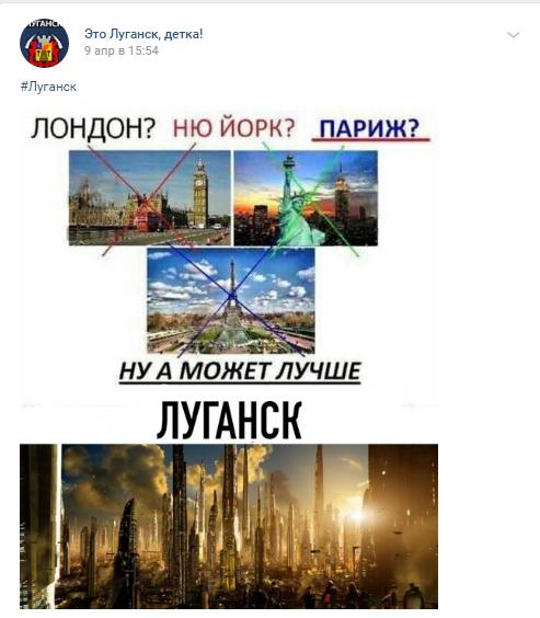 Россияне оставляют за собой следы крови