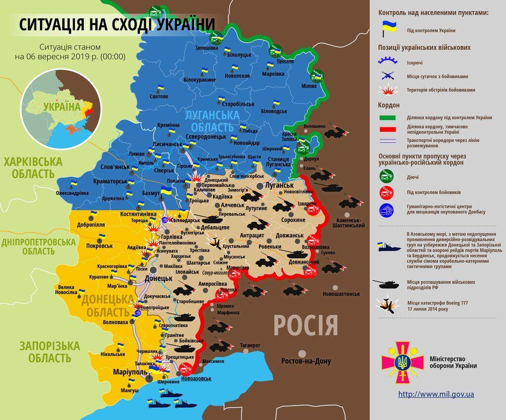 Ситуація на Донбасі 6 вересня