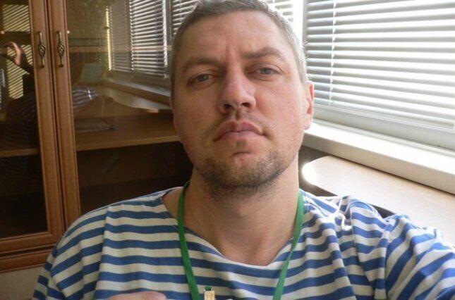 Станислав Клых