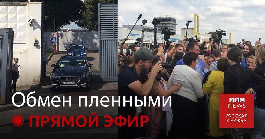 ''Гуляв у Москві'': Путін проігнорував повернення ув'язнених росіян