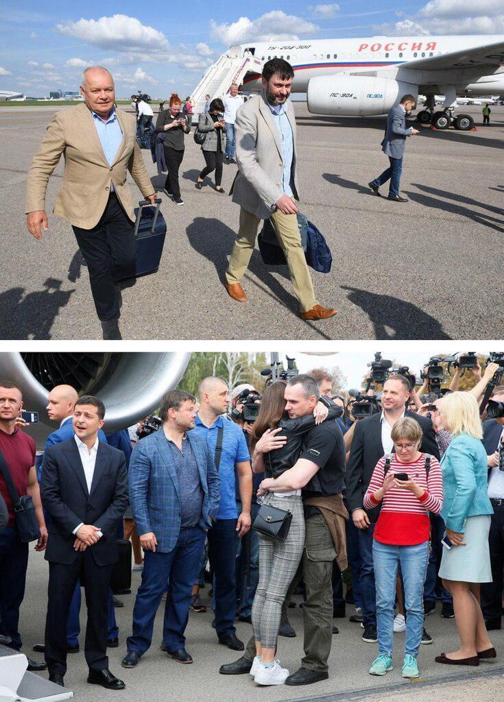 Як зустрічали у Москві та Києві
