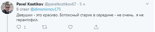 """""""Моль в окружении бабочек"""": выяснилось, на что Путин променял своих пленных"""
