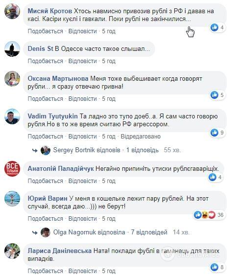"""""""Вот такая х*йня, малята"""": сотрудница популярного магазина Одессы оказалась фанаткой России"""